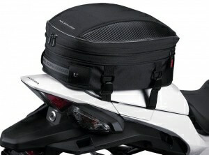 Nelson Rigg Sport Tail Bag 1