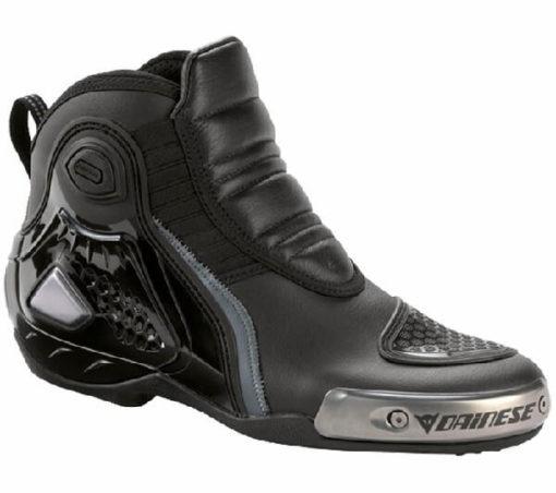 Dainese Pro C2B Black Riding Shoes