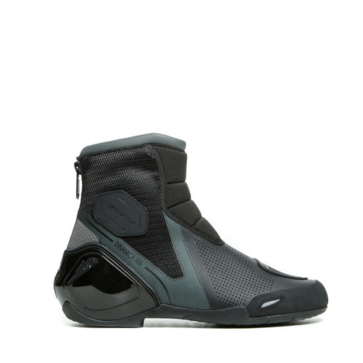 Dainese Dinamica Air Black Anthracite Riding Boots 2