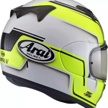 ARAI Profile V Bend Yellow Full Face Helmet 1